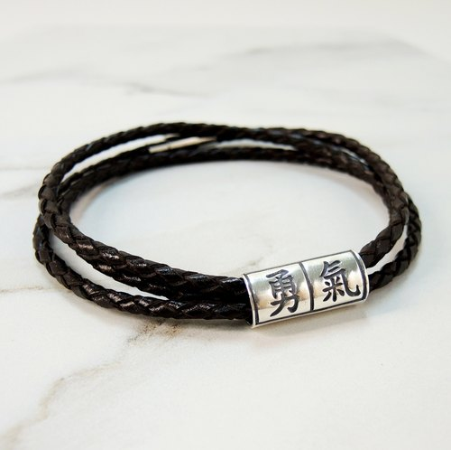 """Scriptcraft"" - Handmade silver tube leather bracelet"