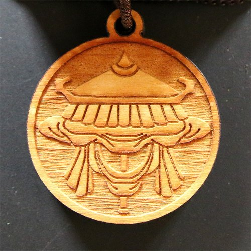 [Tibet] cypress wood with eight Swiss blessings Charm - Umbrella (good luck)