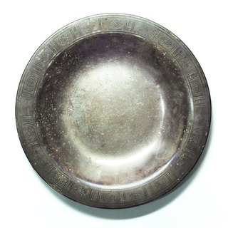 1939 ancient antique props Danish silver plate - Disc