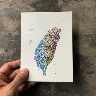 Limited / Taiwan map postcard / laser silver