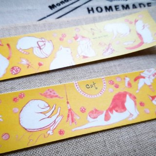 [Hoppy] Mini Box-Cat3 cat yellow paper tape / GTIN: 4713077970829