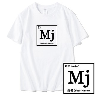Custom Periodic Table Element white t shirt