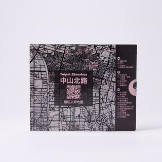 Pop-up Map Postcard - Taipei City/Zhongshan North Road Cultural Map