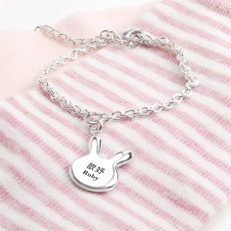 Jumping Rabbit - Lettering Style 925 Silver Children Bracelet Parenting Silver Decoration