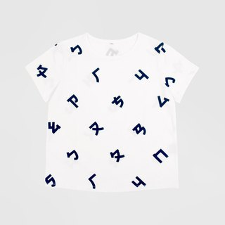 [Adult] Taiwan's phonetic symbol short-sleeved print T-shirt-white