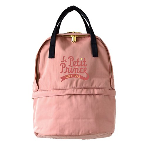 Little Prince classic license - double backpack (pink)