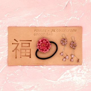 【Goody Bag- Leather Sakura Set】Leather Sakura Hairband and Earrings