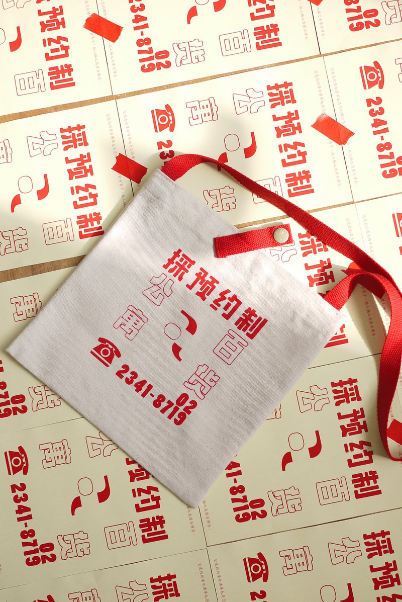 Department Store Produce - Advertising Bag (Businessman Red)
