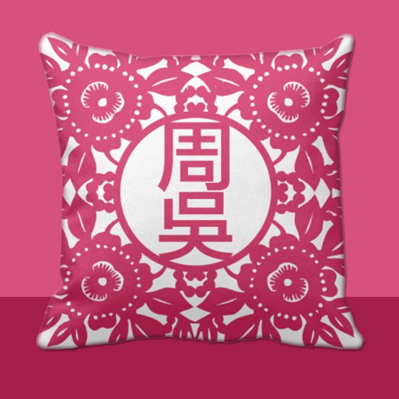 Customized Pillows - Pillow Wedding Pillow - Customized Happiness That Embraces You