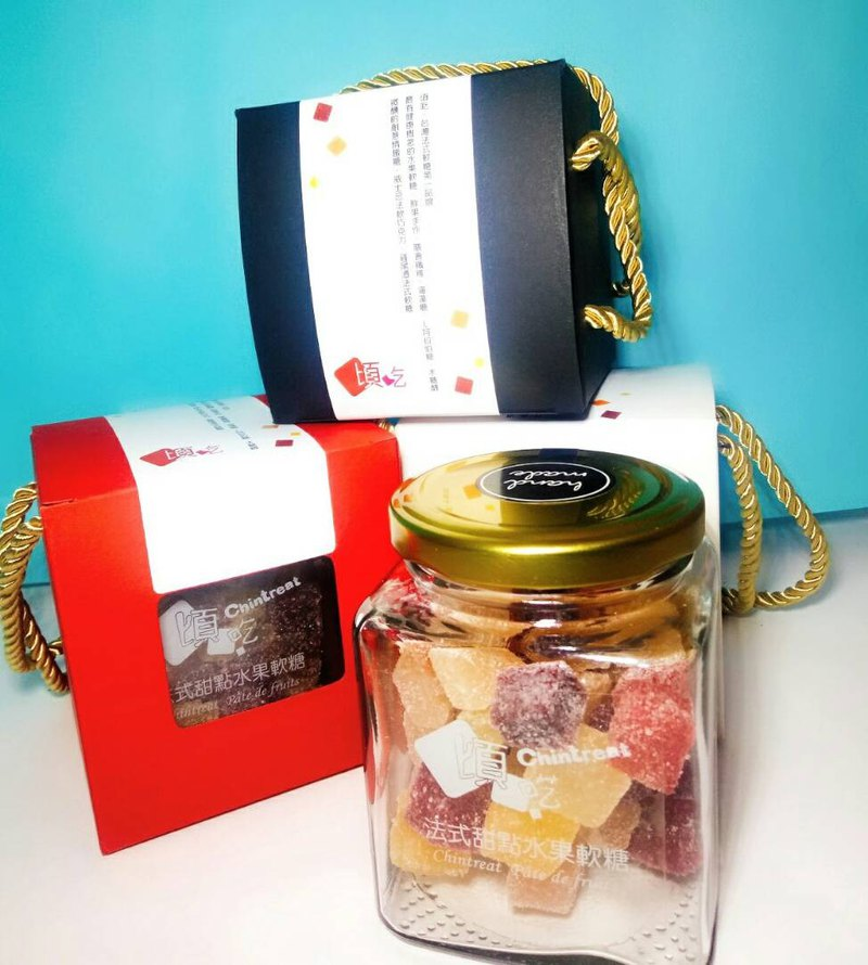 Chintreat family Jar-Pate de fruits(Fresh Fruits jelly)-handmade in Taiwan