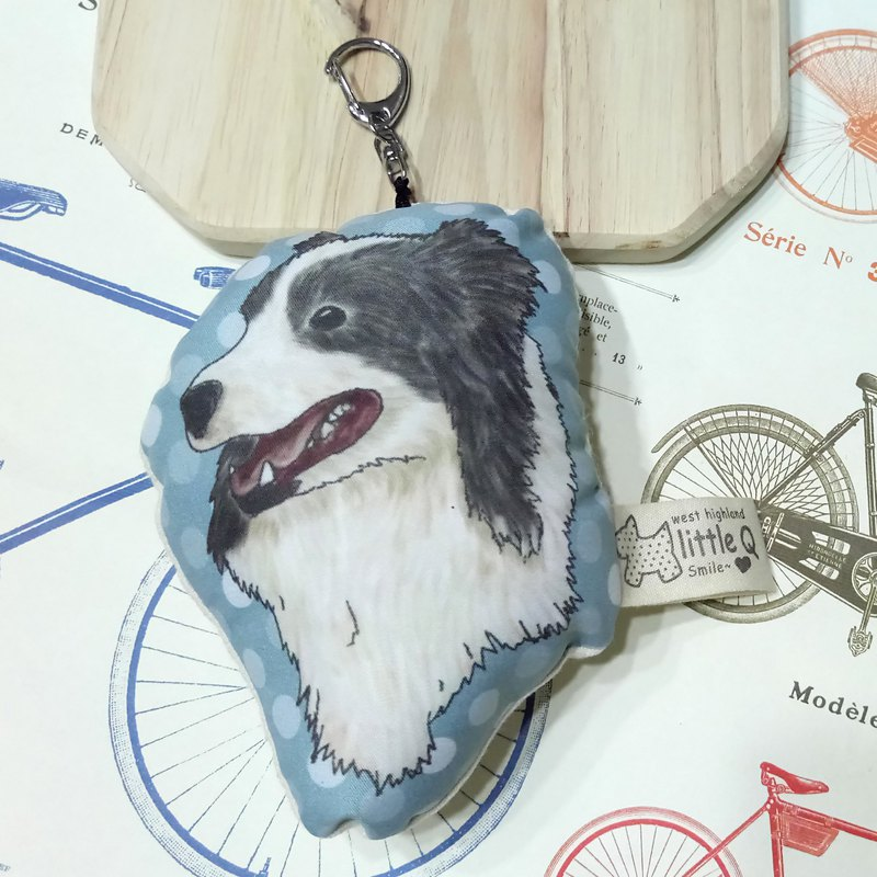 Border Collie ~ Cloth Charm ~ Howling ~ Key Ring