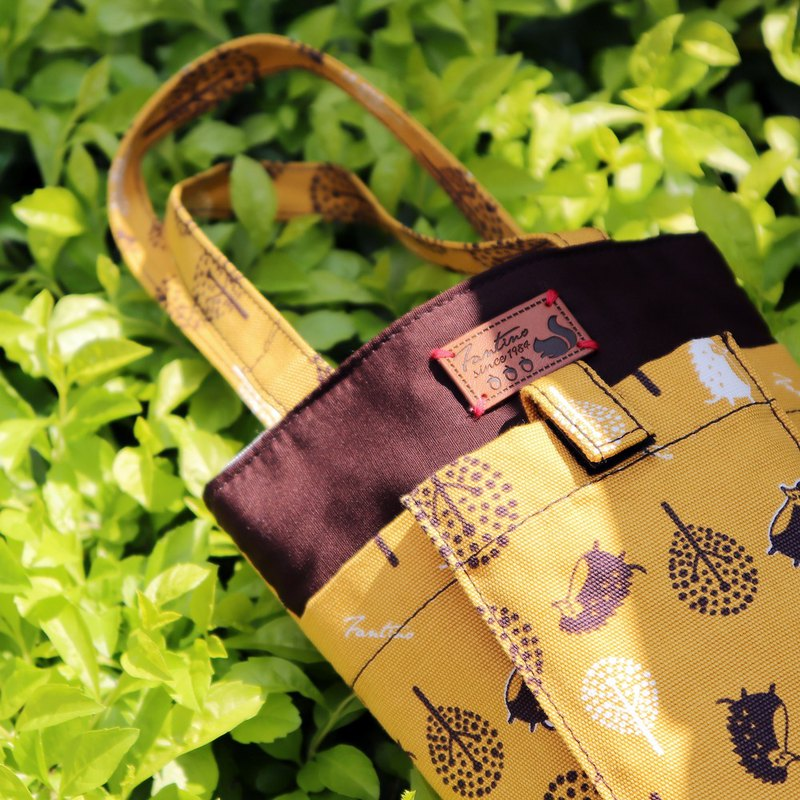 Original cloth flower mobile phone bag - Jungle peekaboo - (Mustard Yellow) ::: Out of print :::