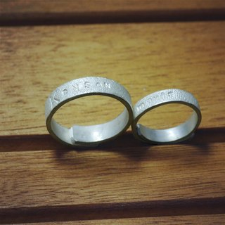 Brick - Couple Rings - Lovers' Ring - Custom Hand Stamped - Open Ring