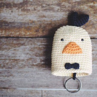 Knitted keys cover