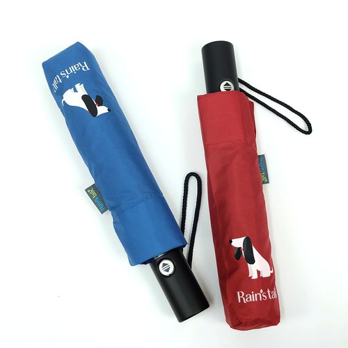 [Taiwanese Wenchuang Rain's talk] Puppy Footprints Anti-UV Tri-Folding Automatic Opening and Closing Umbrella