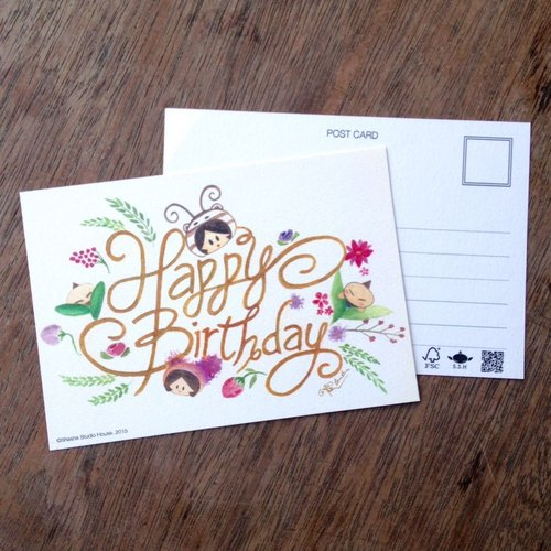 Postcard - Happy Birthday (watercolor)