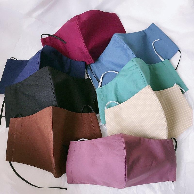 【限定】【6件組】【立體】兩用 口罩 口罩套マスク口罩