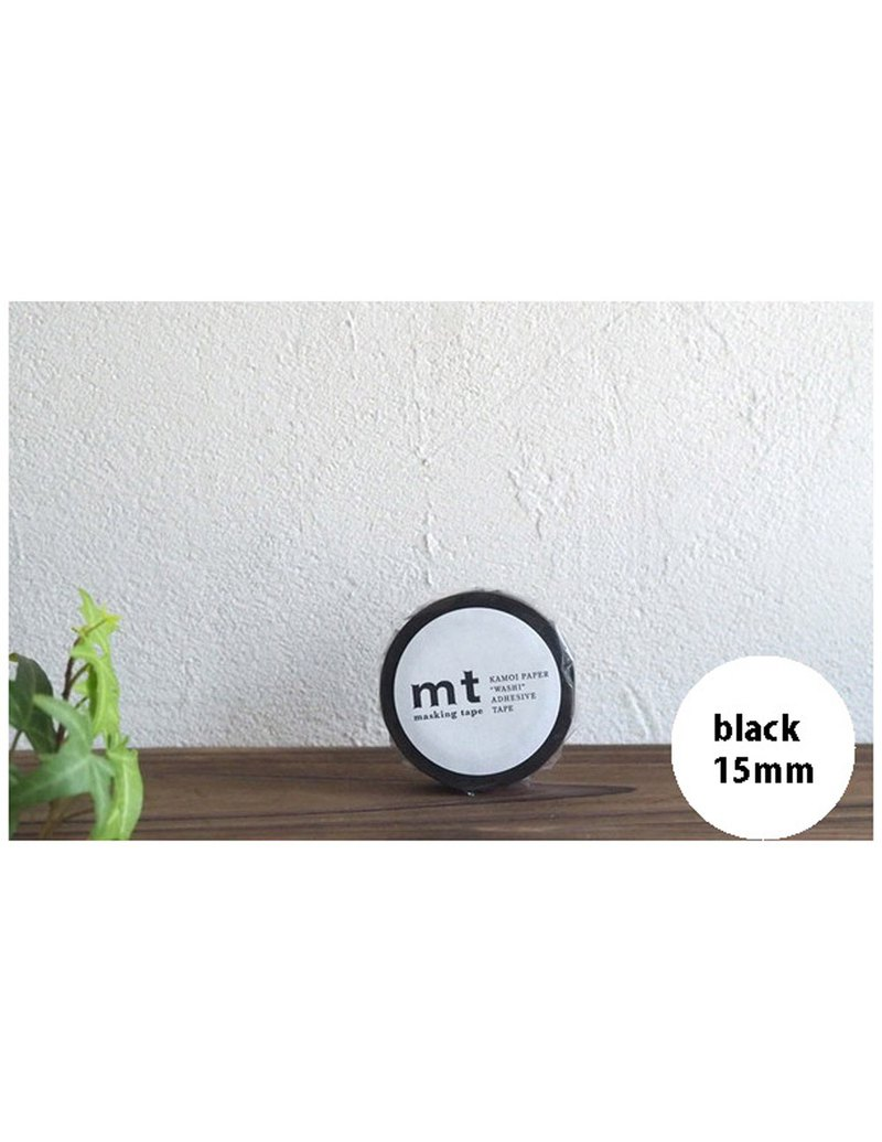 Masking tape KAMOI black 15mm Wall paper High quality made in Japan