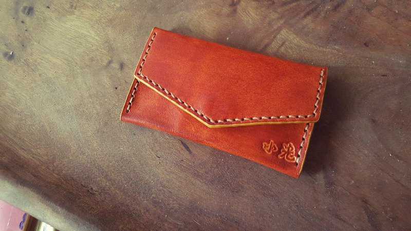 Custom-made personal British brown leather carry case (custom lover, birthday gift)