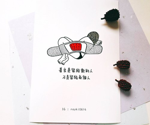 Reyki hand-painted resonance quotation illustrator postcard / kindness is left to the right person