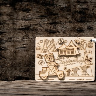 """Taichung Attractions"" Taiwan travel wooden hand-made postcards ✉ collage finished product [designer]"