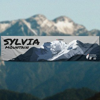 Make World Map Manufacture of Sports Towels (Taiwan Mountains / Snow Mountain)