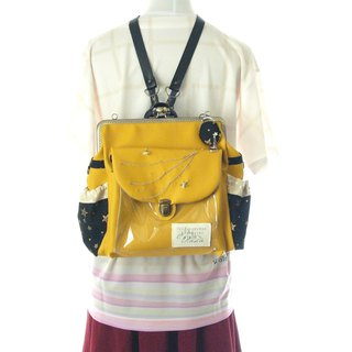 【Clear pocket 】3 WAY Compact backpack with right zipper Set Milky Way mustard