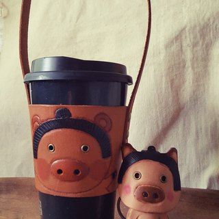 Pig treasure coffee green pure leather cup set accompanying cup bag (lover, birthday gift)