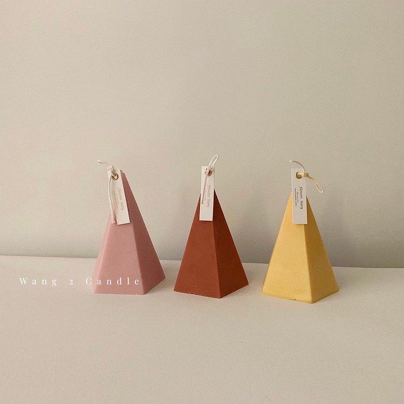 五角錐形柱狀造型香氛蠟燭