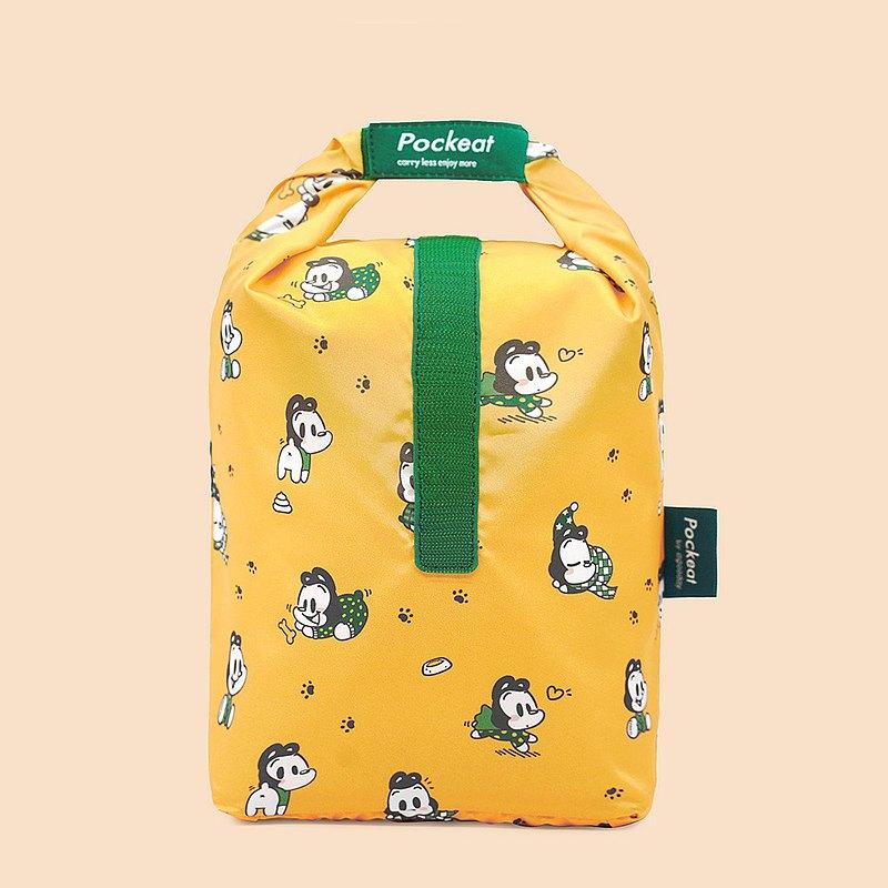 好日子   Pockeat環保食物袋(大食袋)-狗與鹿聯名款 - 暖暖的冬天