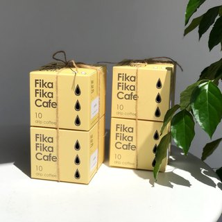 FikaFikaCafe 2 Boxes 10 Ear Mount Coffee/ Morning Light Morning Spring