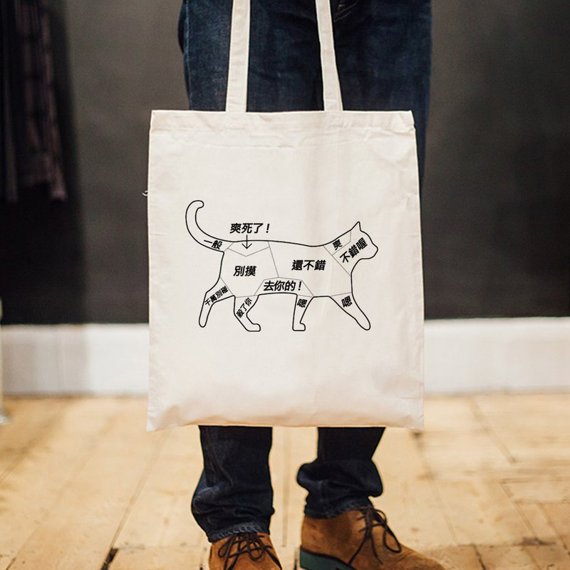 Chinese Cat Petting tote bag
