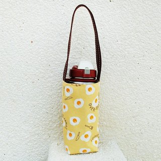 Delicious poached kettle bag _ yellow / beverage bag