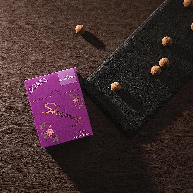 【安心防疫美食】機能巧克力-Shiny閃耀 72%黑巧克力 加鐵好氣色