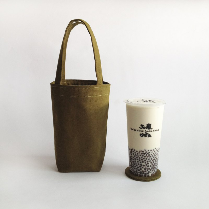 Beverage bag with coaster / turtle green
