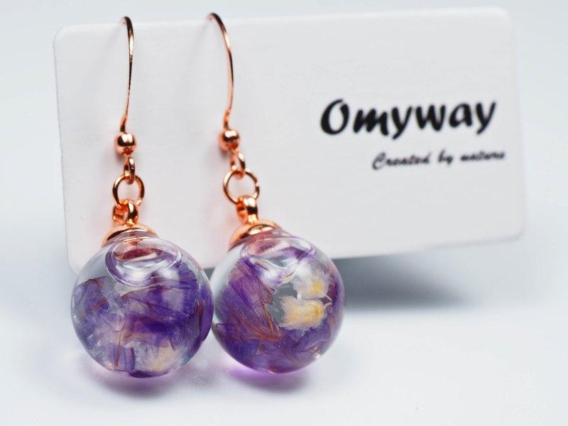 愛家作-OMYWAY毛絨花紫色勿忘我浮游玻璃球玫瑰金色耳環耳夾1.4cm