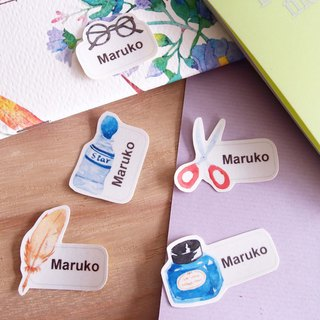 Custom stationery group name stickers