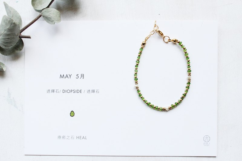 May birthstone -Diopside diopside gemstone elegant series of copper bracelets