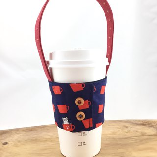 Cat Hide--Cat--Drink Cup Holder/Tape--- Button Style - Fixed Straw