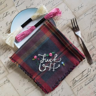"Calligraphy Hand Embroidered Table cloth - ""Fuck Off"""