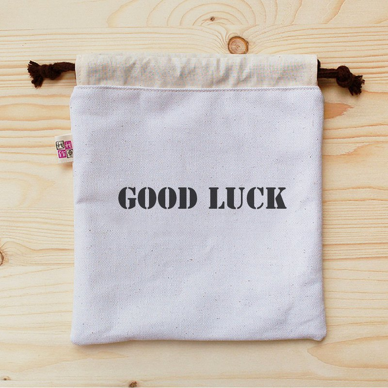 Positive energy beam pocket (large)_Good Luck