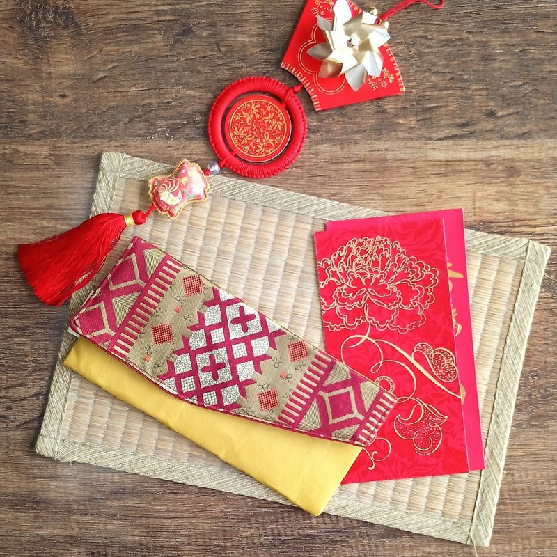 *Stock Clearance*  Red Packets Pouch (Golden Red)
