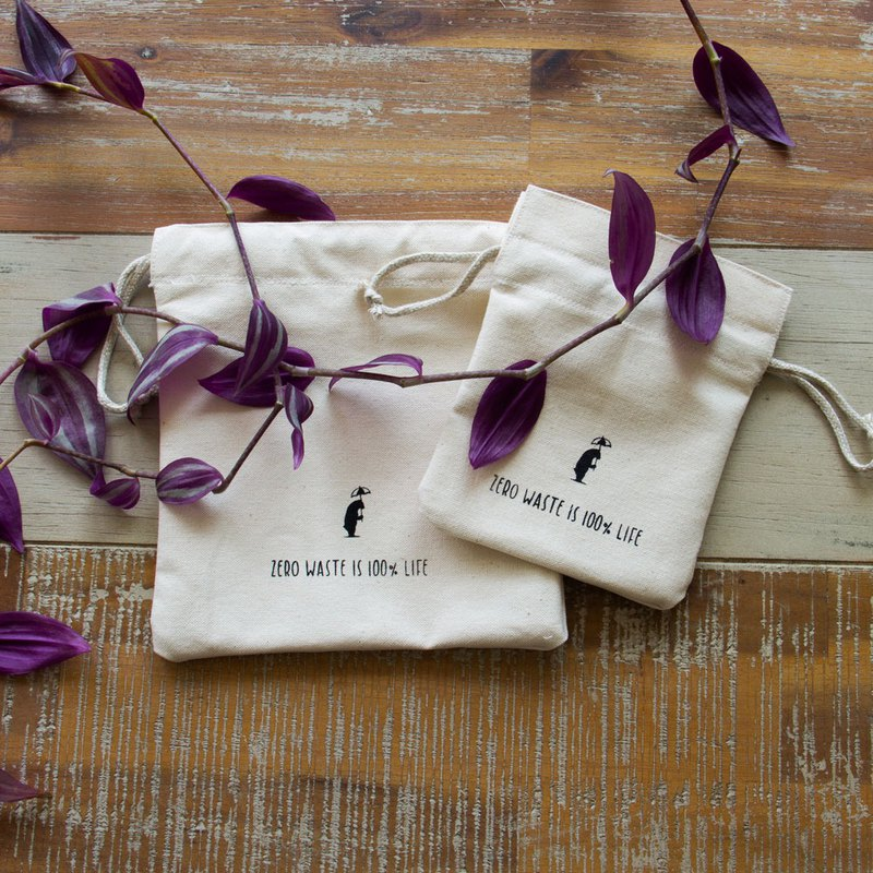 Canvas pouch set  Zero waste products