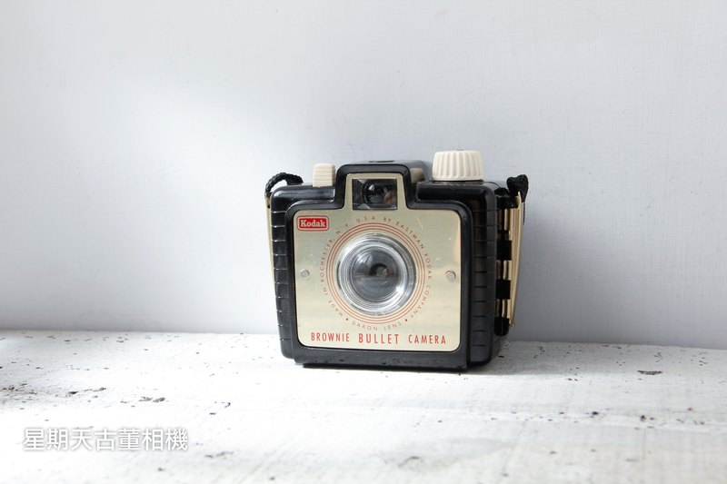 KODAK BROWNIE BULLET CAMERA 古董 底片 相機