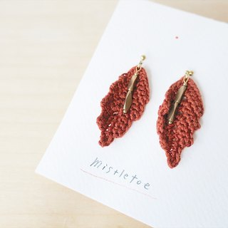 [Endorphin] embroidery woven earth color brass earrings