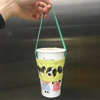 Customized environmentally friendly beverage bag