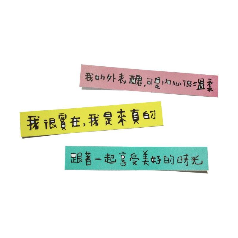 ( 心內話字句 ) Li-good - 防水貼紙、行李箱貼紙