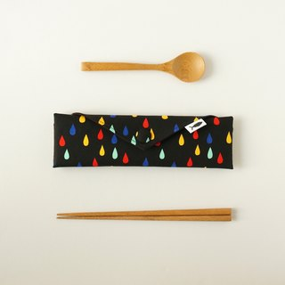 / Rainy Day - Black / Tableware / Brush Bag / Stationery Pencil Bag