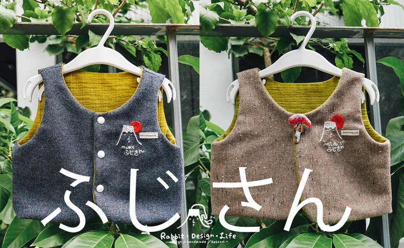 KIDS-Mount Fuji embroidered wool vest