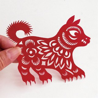 Fancy dog ​​paper cut go06